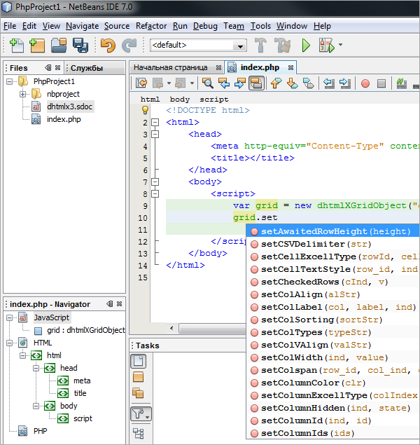 NetBeans IDE - Autocompletion for DHTMLX