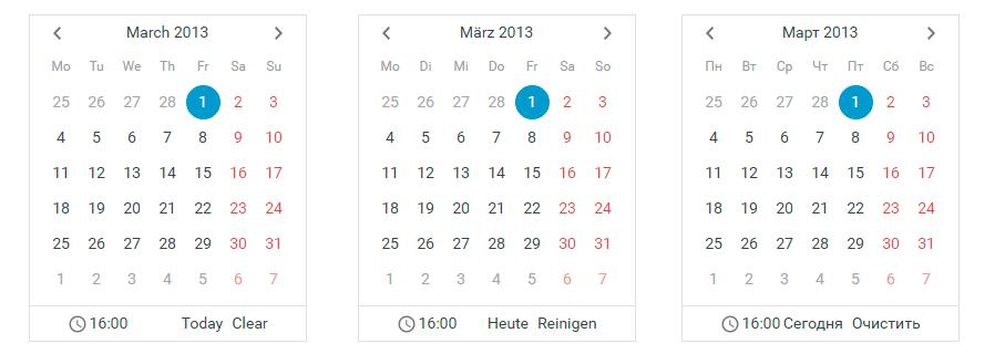 Javascript Calendar.Easy To Use Javascript Calendar Date Picker Dhtmlxcalendar Features
